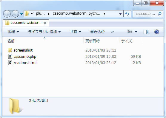 20130110a.png